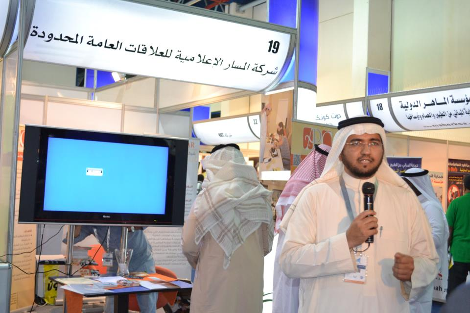 Minister of Information visits Al Masar Agency Pavilion at the Business Youth Exhibition in Jeddah